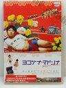 ZD00965【中古】【DVD】ヨコヅナ・マドンナ