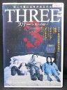 DVD>アジア・韓国>ホラー商品ページ。レビューが多い順(価格帯指定なし)第3位