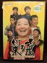 ZD20152【中古】【DVD】竜兵会の約束