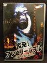 乐天商城 - ZD20218【中古】【DVD】怪奇!アンビリーバブル〜投稿!呪縛写真24〜