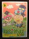 乐天商城 - ZD20519【中古】【DVD】はなかっぱ2012 5-花が咲かなくなっちゃった?!-