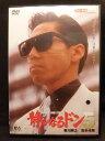 ZD20606【中古】【DVD】静かなるドン5