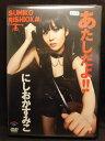 乐天商城 - ZD20616【中古】【DVD】あたしだよ!!
