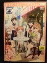 ZD20684【中古】【DVD】オリジナルビデオアニメとある...
