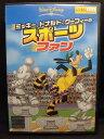 ZD20731【中古】【DVD】ミッキー、ドナルド、グーフィーのスポーツファン