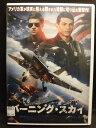 乐天商城 - ZD20847【中古】【DVD】バーニング・スカイ