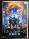 乐天商城 - ZD20861【中古】【DVD】バトル・オブ・アース-闇の種族と光の戦士-