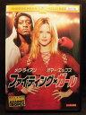 乐天商城 - ZD20995【中古】【DVD】ファイティング×ガール