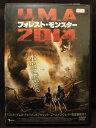 乐天商城 - ZD21156【中古】【DVD】U.M.A2014フォレスト・モンスター
