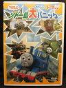 ZD21436【中古】【DVD】きかんしゃトーマスソドー島大パニック
