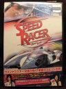 ZD21439【中古】【DVD】スピード・レーサー