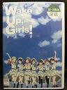 ZD21602【中古】【DVD】続 劇場版(前篇)Wake Up, Girls -青春の影