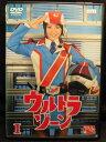 Rakuten - ZD21611【中古】【DVD】ウルトラゾーン vol.1