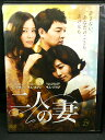 Rakuten - ZD03042【中古】【DVD】二人の妻vol.29