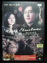 樂天商城 - ZD32500【中古】【DVD】嬉しいクリスマス(日本語吹替なし)