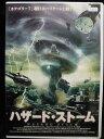 ZD32597【中古】【DVD】ハザード・ストーム