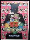 ZD32955【中古】【DVD】爆笑オンエアバトルパペットマペット