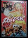 ZD33229【中古】【DVD】カンフーくん