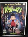 ZD33333【中古】【DVD】パラノーマンブライス・ホローの謎
