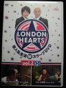 ZD33621【中古】【DVD】LONDON HEARTS vol.2(H)
