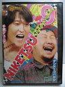 ZD34526【中古】【DVD】にけつッ!! 9(2枚組)