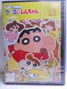 樂天商城 - ZD35406【中古】【DVD】クレヨンしんちゃん第8期シリーズ 13