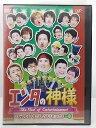 ZD35694【中古】【DVD】エンタの神様 ベストセレクションVol.3