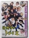 ZD36361【中古】【DVD】はねるのトびら2 PART2