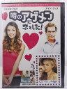 ZD37504【中古】【DVD】噂のアゲメンに恋をした! コレクターズ・エディション