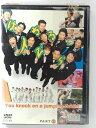 ZD39436【中古】【DVD】はねるのトびら PART2