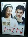 乐天商城 - ZD03500【中古】【DVD】トマト VOL.6