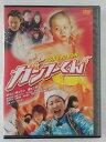 ZD44425【中古】【DVD】カンフーくん スペシャル・エディション