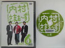 ZD46253【中古】【DVD】内村さまぁ〜ず vol.6