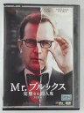 ZD46558【中古】【DVD】Mr.ブルックス 完璧なる殺人鬼〈特別編〉