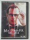 ZD46559【中古】【DVD】Mr.ブルックス 完璧なる殺人鬼<特別編>