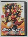 ZD46690【中古】【DVD】燃えよ!ピンポン