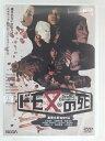 ZD30126【中古】【DVD】ドモ又の死