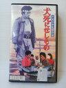 乐天商城 - ZV00565【中古】【VHS】犬死にせしもの
