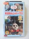 ZV00614【中古】【VHS】きかんしゃトーマスとなかまたち新きかんしゃトーマス4シリーズvol.2