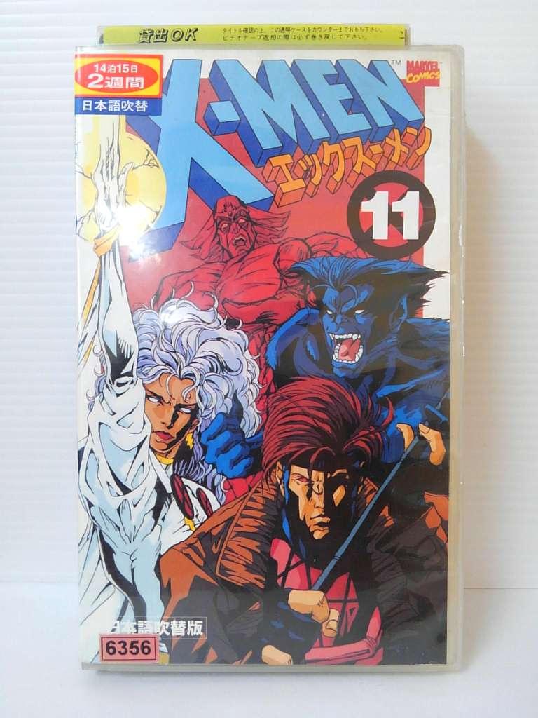 ZV00630【中古】【VHS】X-MEN vol.11 吹替版