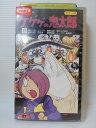 ZV00655【中古】【VHS】テレビオリジナル版ゲゲゲの鬼太郎カラー版vol.6