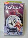 ZV00780【中古】【VHS】トムとジェリー 魔法の指輪 吹替版