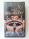 樂天商城 - ZV00905【中古】【VHS】わが心のボルチモア字幕版