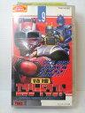 ZV00914【中古】【VHS】特捜 エクシードラフトVol.9