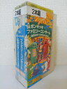 ZV01170【中古】【VHS】'94ポンキッキファミリーコンサート<地球はぼくらのたからもの>2本組