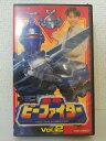 ZV01188【中古】【VHS】重甲 ビーファイターVol.2