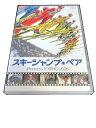 AD00429 【中古】 【DVD】 スキージャンプ・ペアーRoad to TORINO 2006