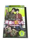 樂天商城 - AD00577 【中古】 【DVD】 SEOUL ソウル 1945 Vol.5