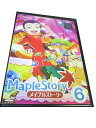 AD01041 【中古】 【DVD】 Maple Story メイプルストーリー 6