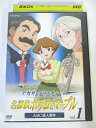 AD02460 【中古】 【DVD】 アガサ クリスティーの名探偵ポアロとマープル ABC殺人事件 vol.1